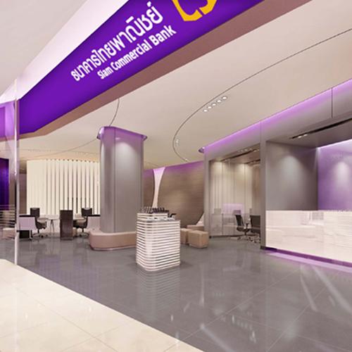 Siam Commercial Bank ที่ EmQuartier สุดยอดบริการจากธนาคาร