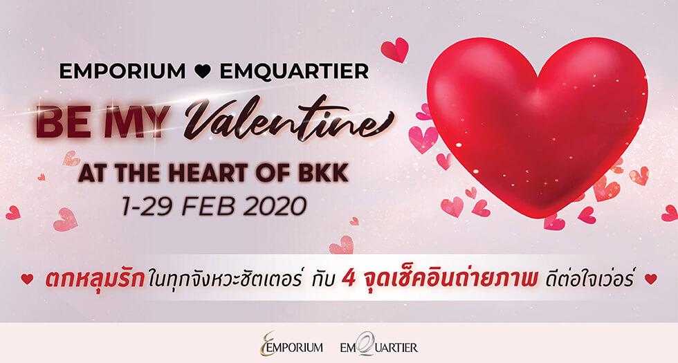 Heart Of BKK Banner